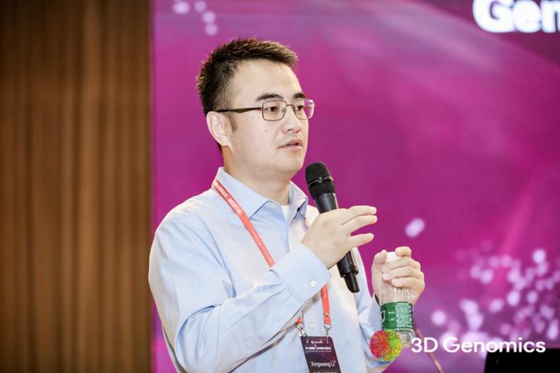 李兴旺教授在第六届国际基因组学大会上作报告