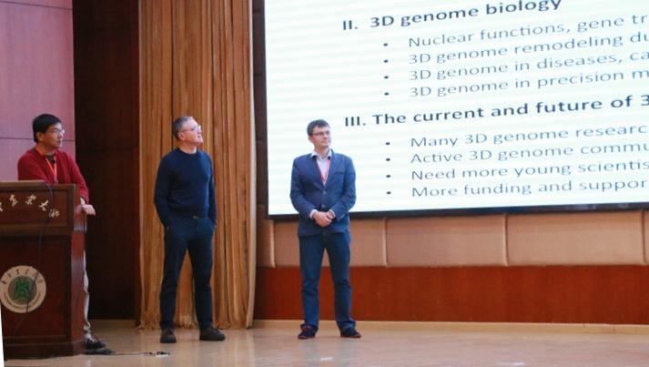 第四届国际三维基因组学研讨会在华中农大举行,学者们一起交流探讨(信息学院 供图)_副本