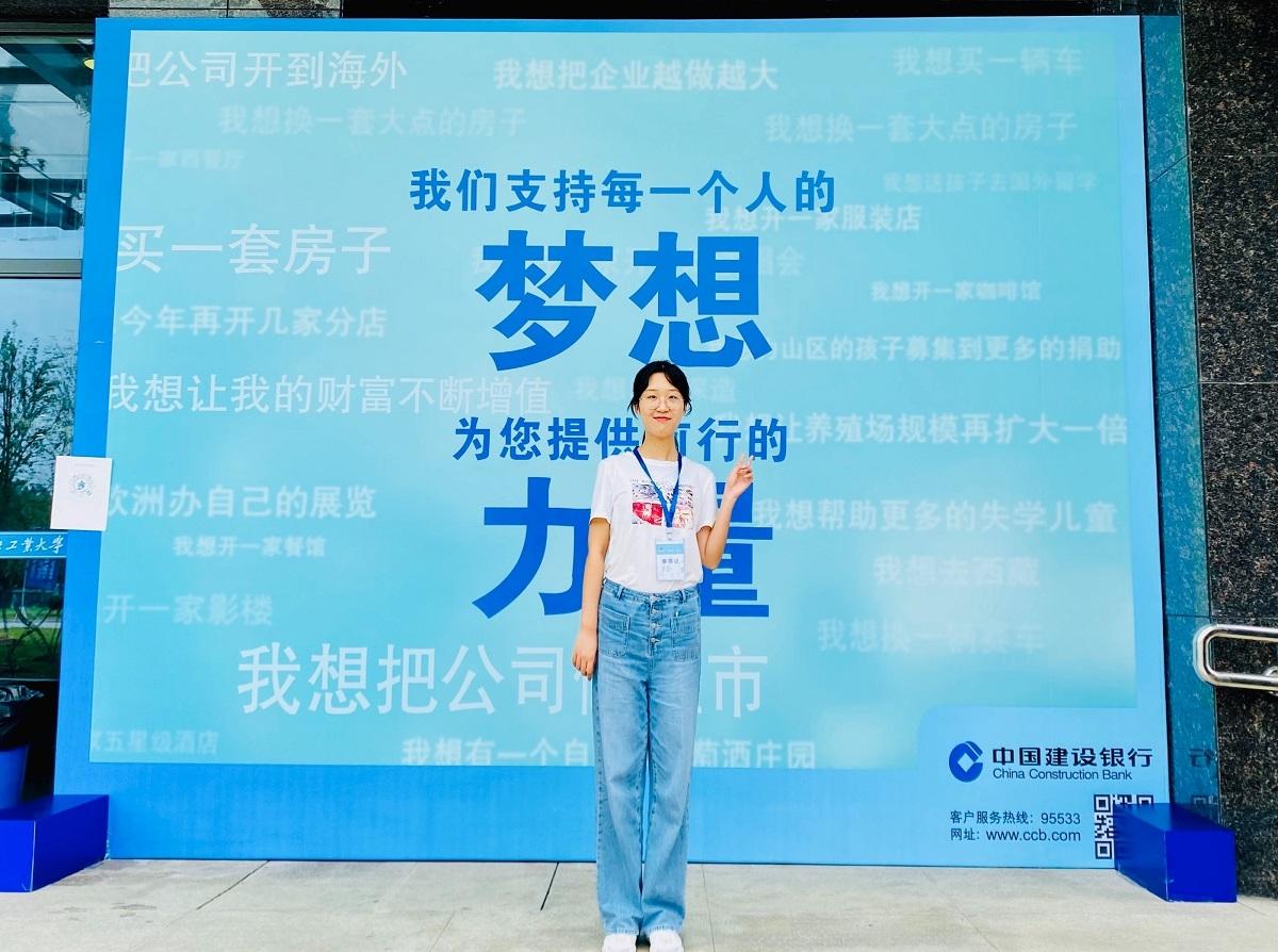 """杜逸飞-参加""""互联网+""""大学生创新创业大赛"""