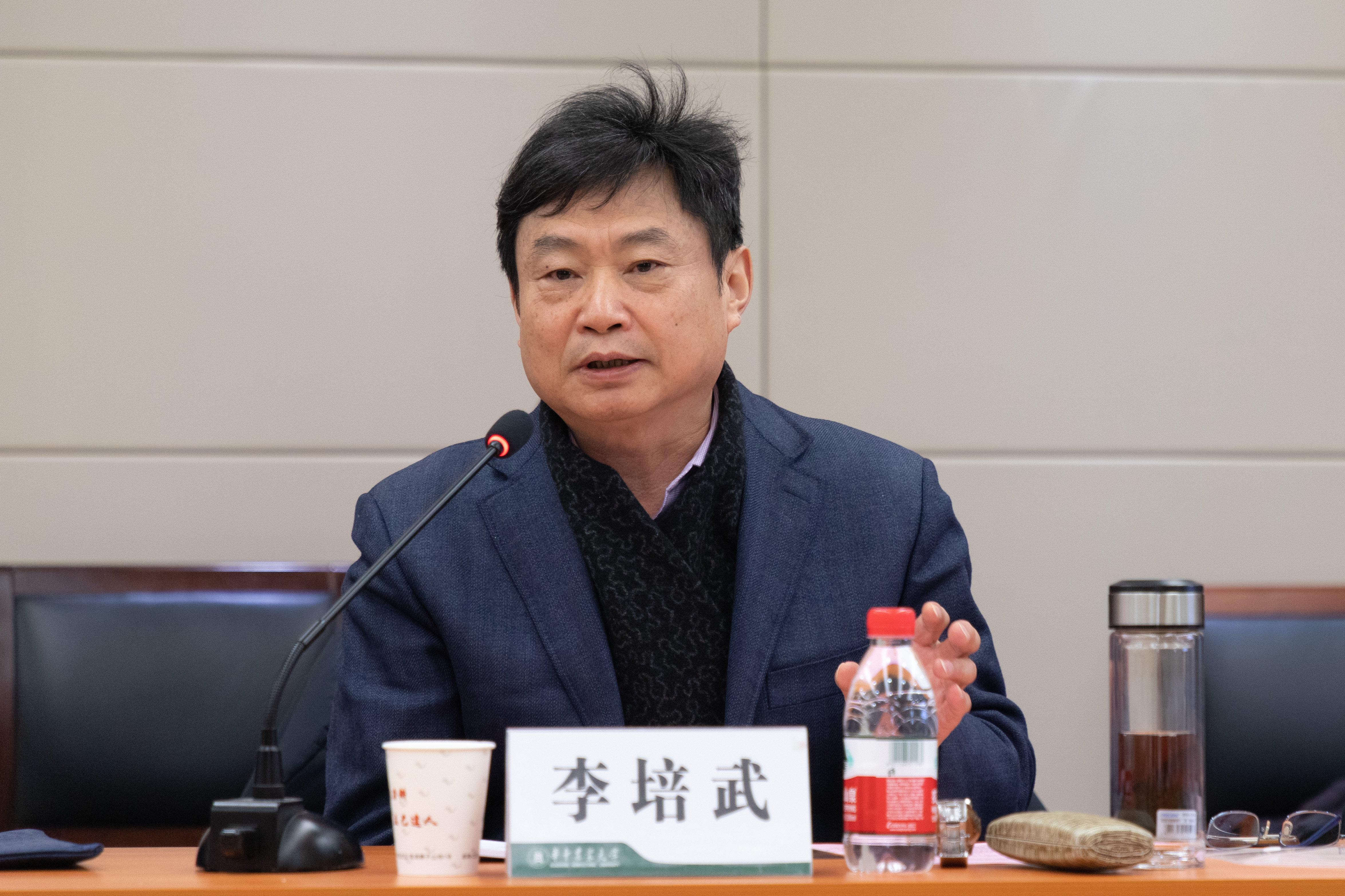 李培武院士发言(学通社记者 张小雨 摄)
