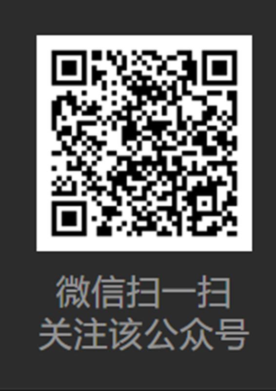 QQ图片20201228121947