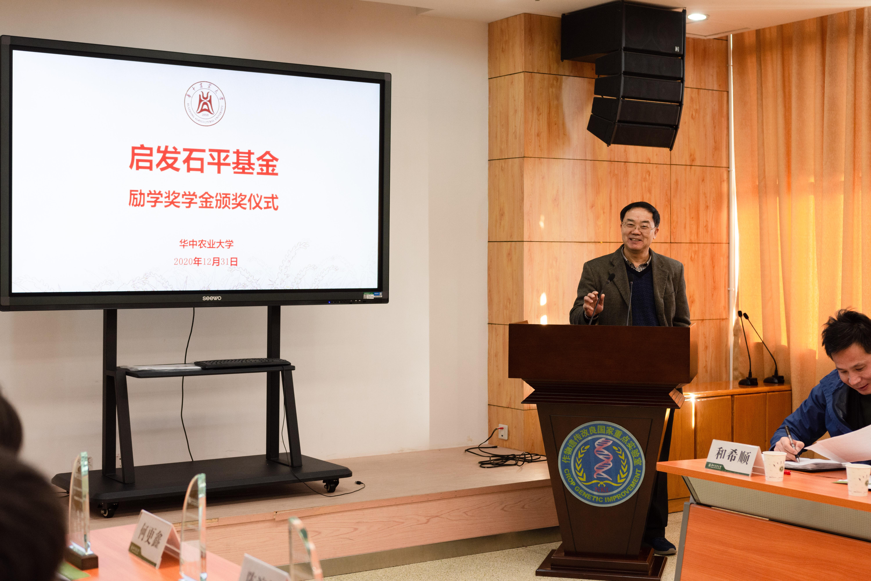 中国科学院院士张启发讲话