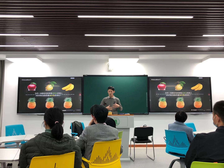 农业昆虫教工党支部周兴苗副教授作专题报告