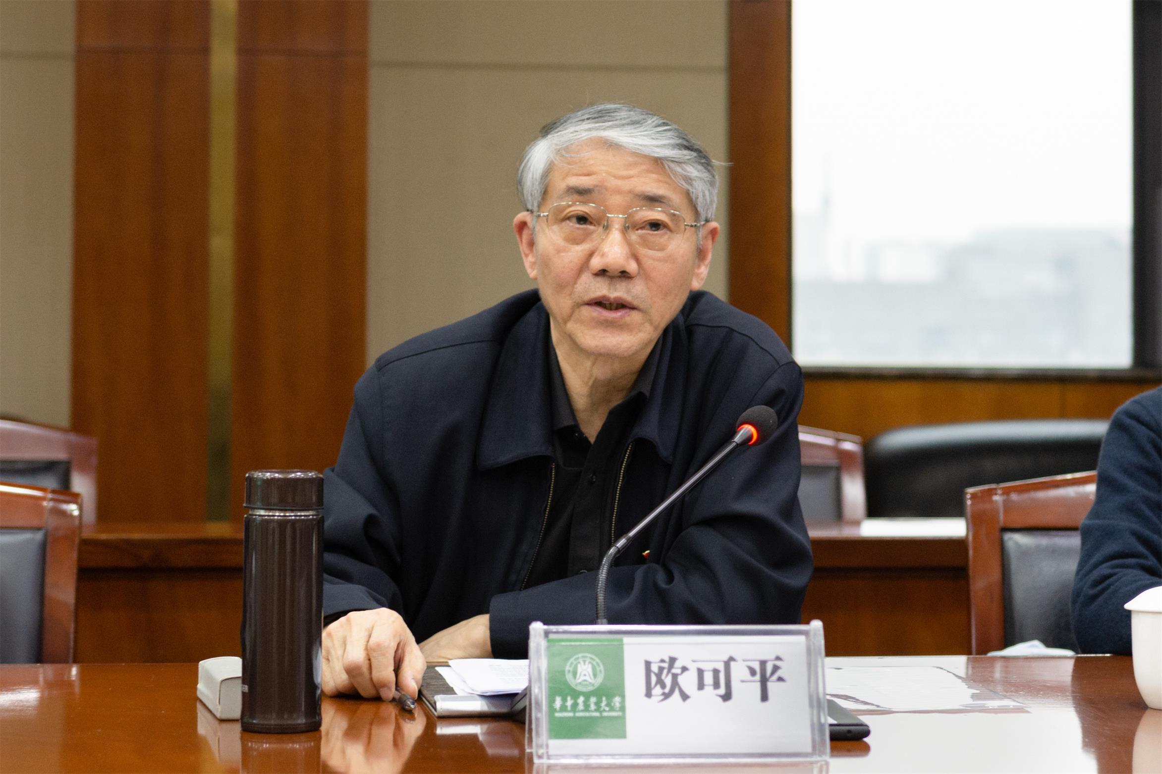 教育部党史学习教育第十巡回指导组组长欧可平反馈指导意见(记者 彭雨格 摄)