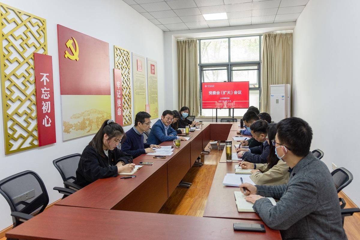4月15日学院党委(扩大)会议