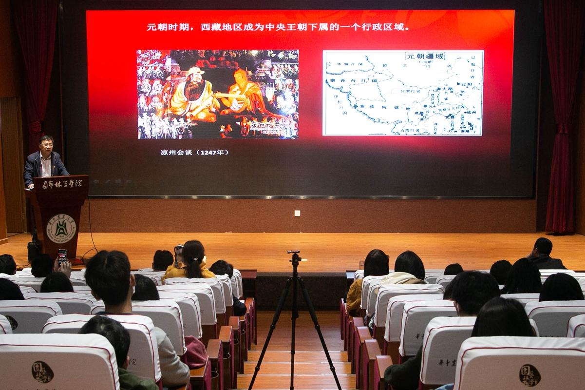 党史学习教育专题报告会全景(学通社记者 朱亿摄)
