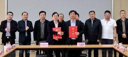 学校与内蒙古巴彦淖尔乌拉特前旗签订战略合作协议