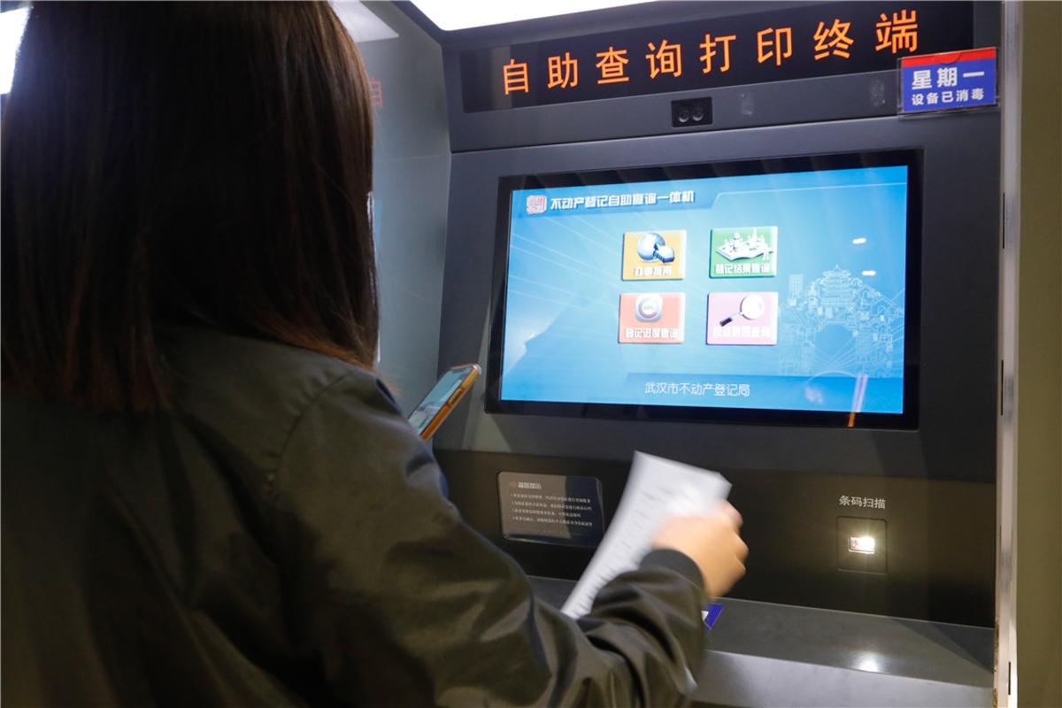 4月26日晚,市民在24小时自助政务服务大厅的自助查询打印终端上进行查询打印。