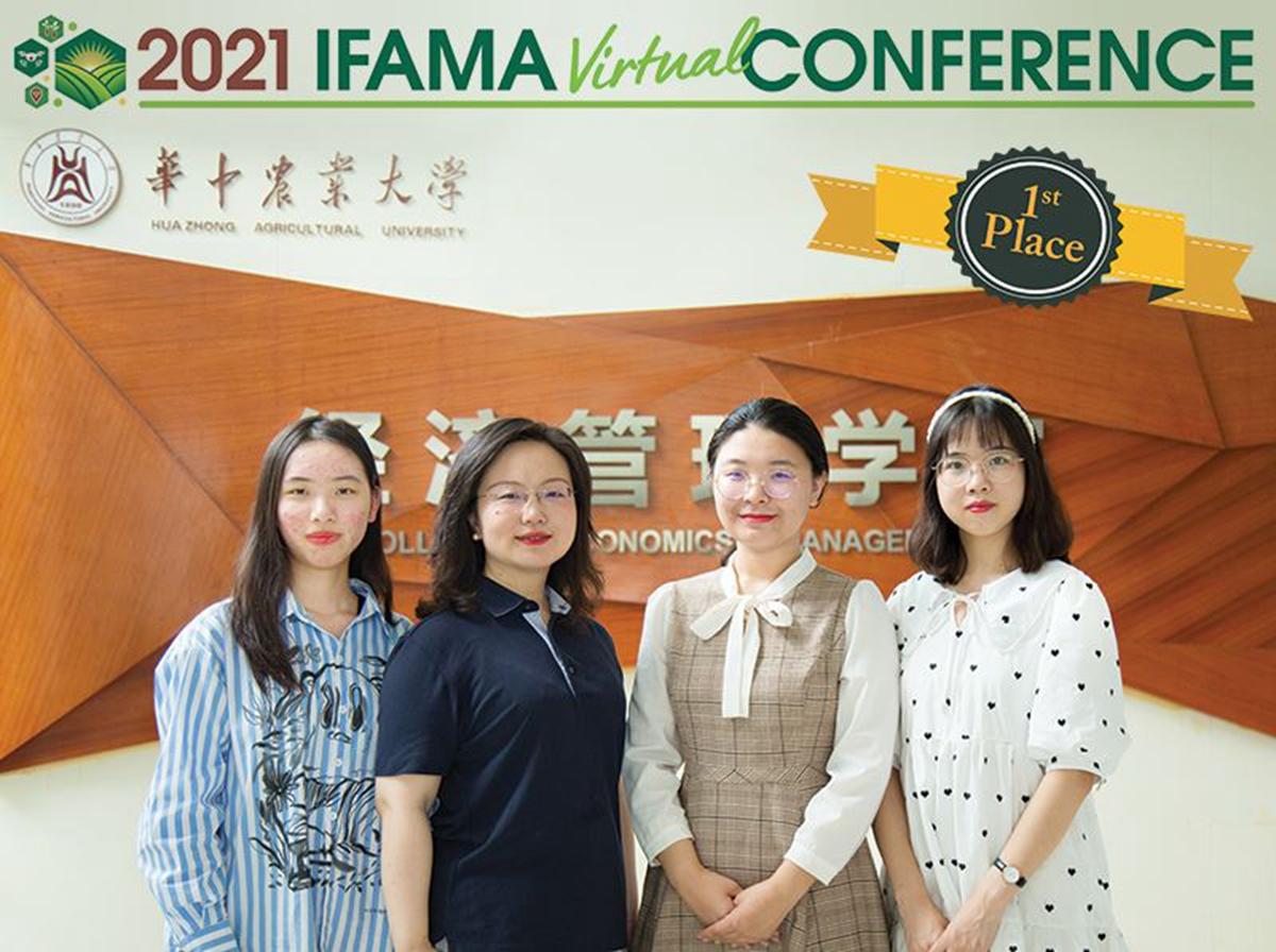 Zhelin Yu, Pengcheng Liu (Advisor), Xuedi Wang (Leader), Sainan Feng