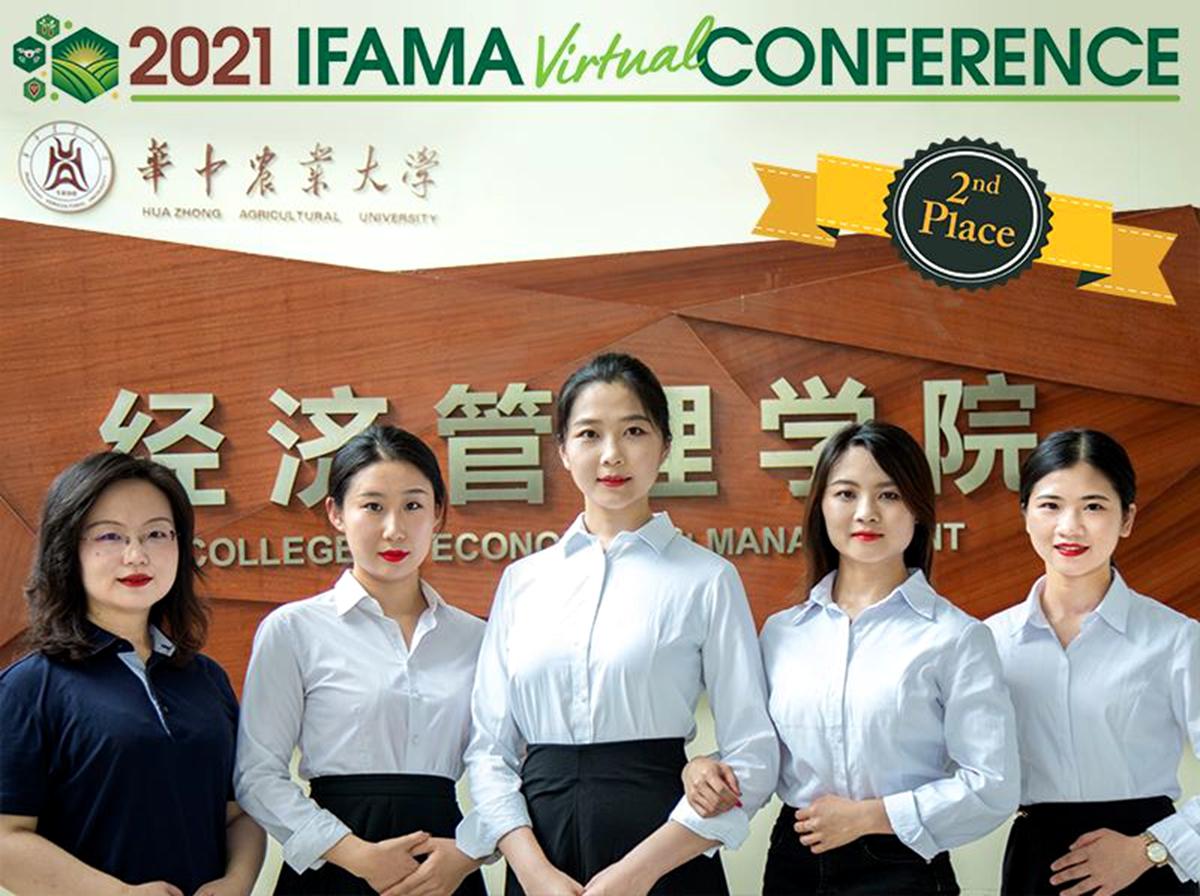 Pengcheng Liu (Advisor), Dingjie Zhao, Qiqi Liu (Leader), Xia Li, Enling Liu