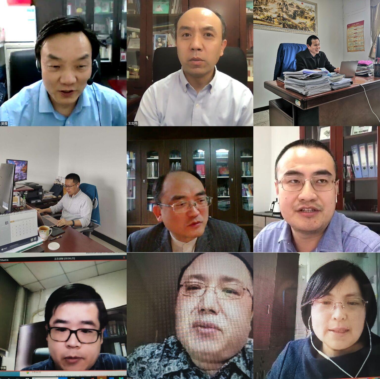 2020年3月,和希顺参加清华-华农生命学院联合线上组织生活会(生命科学技术学院供图)