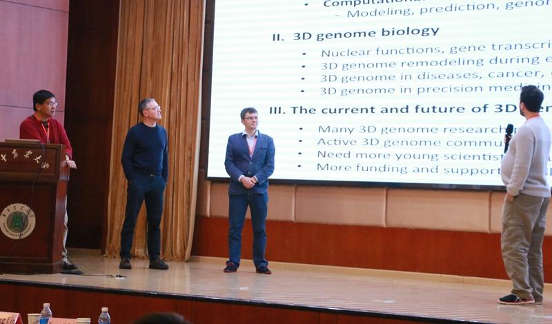 李国亮发起第四届国际三维基因组学研讨会现场(信息学院 供图)