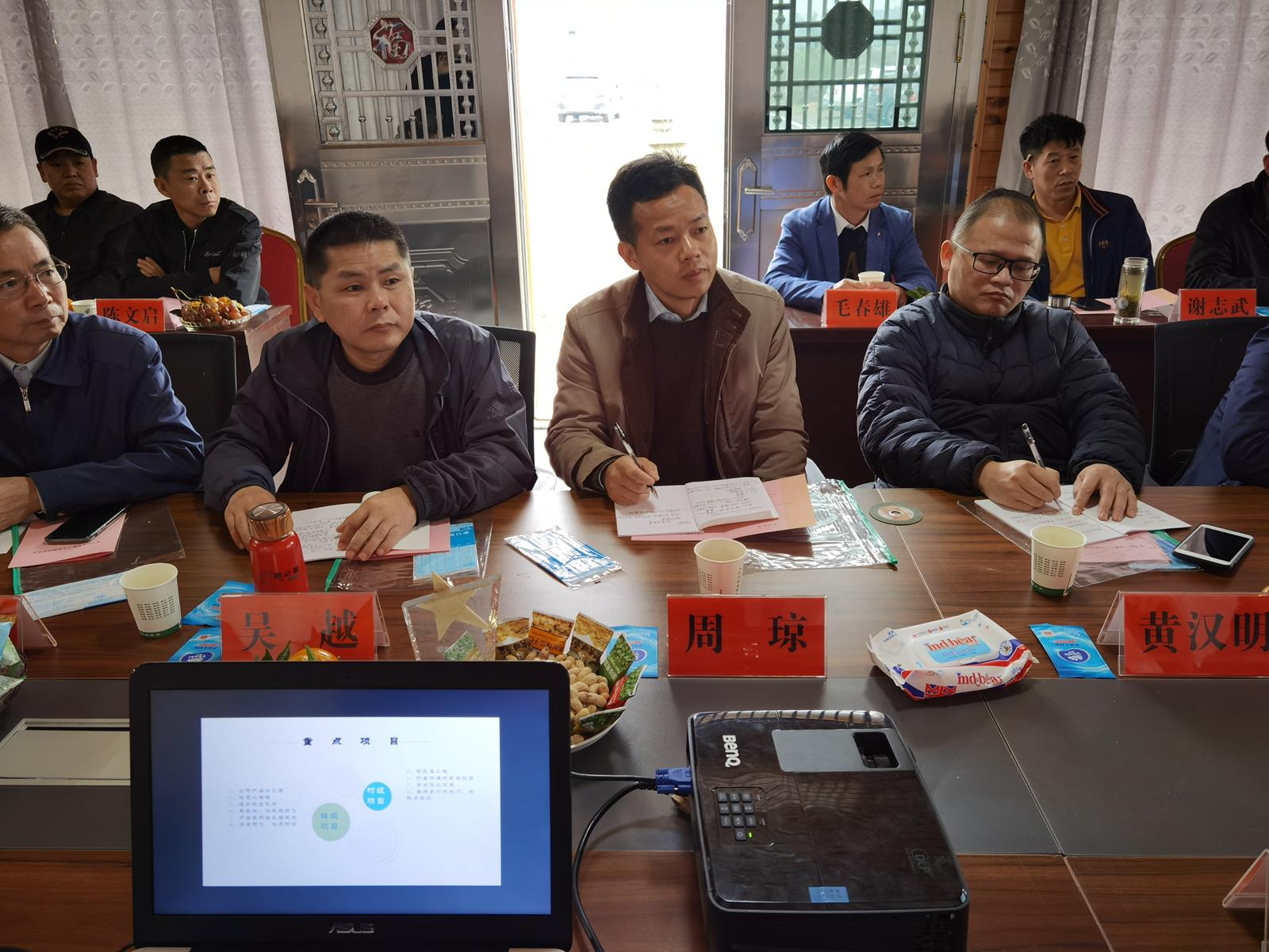 周琼老师参加乡村振兴会议