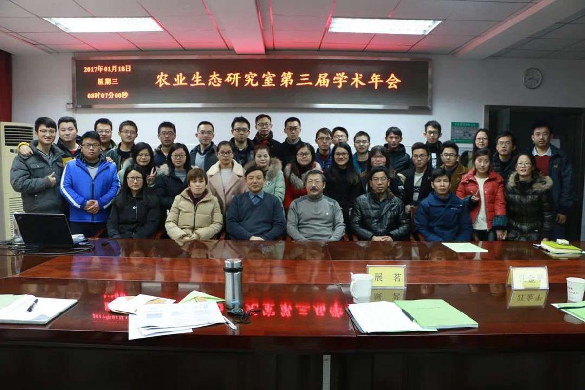 曹凑贵(一排右三)与研究团队。华中农业大学供图