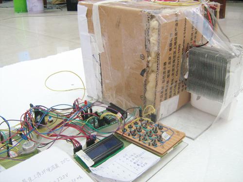 我校学生在2008省大学生电子设计竞赛中获佳绩