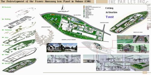 我校学生作品入围国际风景园林设计竞赛_校园快讯
