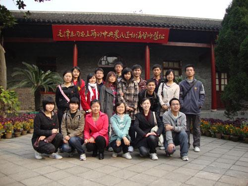 经管土管学院组织学生党员参观中央农民运动讲习所旧址