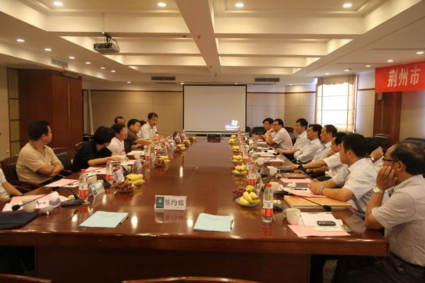 荆州市政府与我校文化共建交流会召开