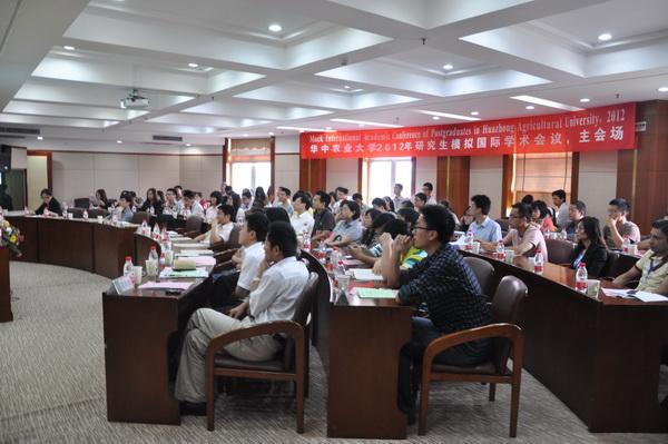 我校举行首届研究生模拟国际学术会议