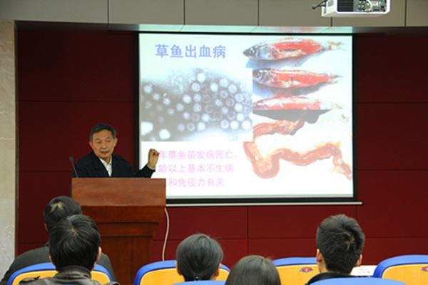 1996年任深圳动植物检疫局水生动物病重点实验室主任