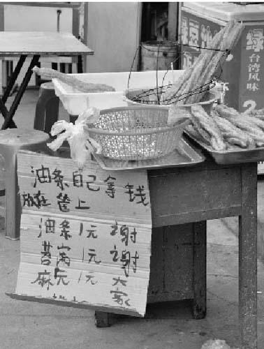 """【楚天都市网】华农自助早点摊开张两月""""不差钱"""""""