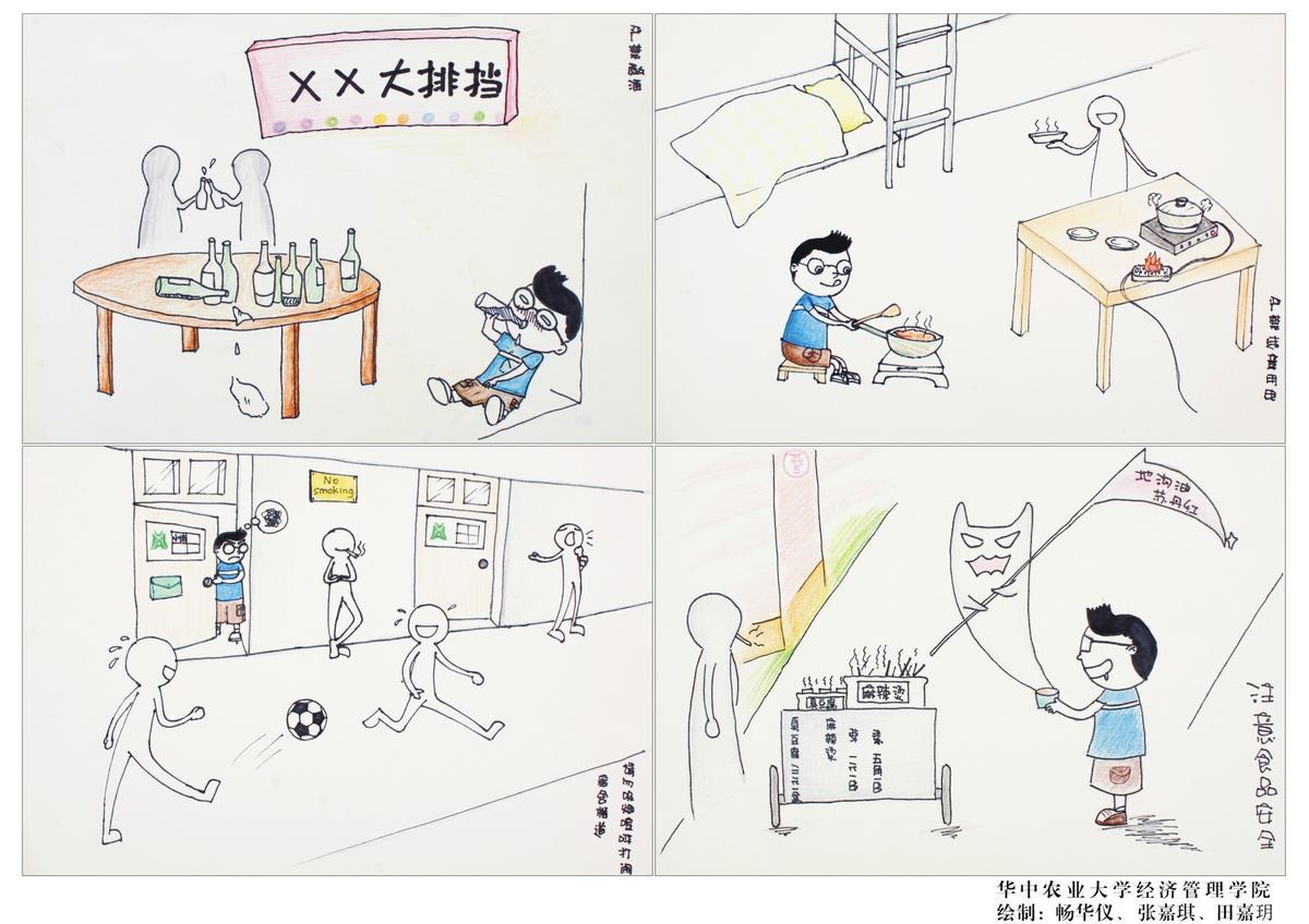 校园生活漫画图片手绘_二次元青春校园图片